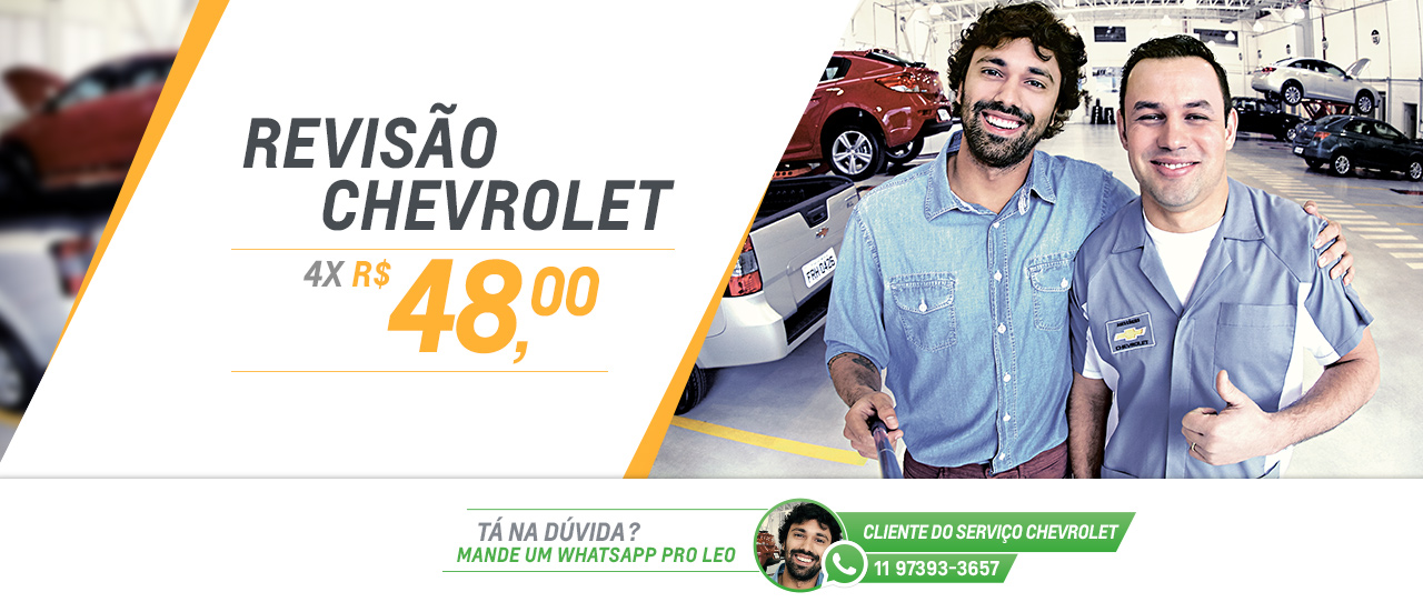 promocao chevrolet.png